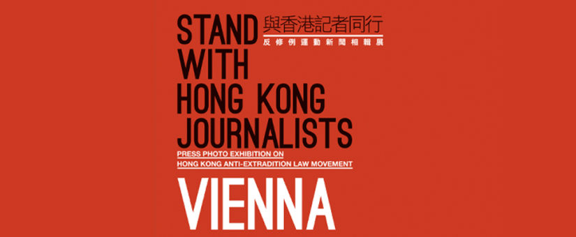 Fotoausstellung im Kunstraum Nestroyhof: Stand with Hong Kong Journalists